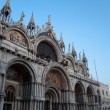 Basilica of San Marco — Stock Photo