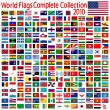 Royalty-Free Stock Vector Image: World flags collection