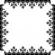Victorian frame against white — Stock Vector