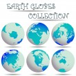 Earth globes collection — Stock Vector