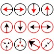 Arrows icons — Stock Vector