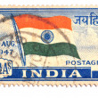Old Indian Postage Stamp — Stock Photo