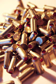 Bullets — Stock Photo