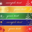 Stock Vector: Set of 5 different holiday banners