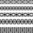 Royalty-Free Stock Vectorielle: Set of arcitectural patterns