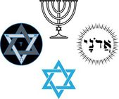 The jewish religious and magic symbols — Stock Vector