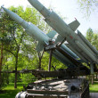 Stock Photo: Antiaircraft gun in open-air museum