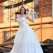 Bride — Stock fotografie #2973790