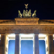Stock Photo: Brandenburger gate