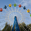 Ferris Wheel — Stock Photo #3756486