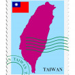 Stock Vector: Mail to/from Taiwan