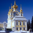 Stock Photo: Home Church in Peterhof Big Palace
