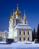 Home Church in Peterhof Big Palace — Stock Photo