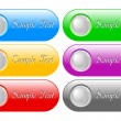 Vector buttons — Stock Vector #3844815