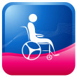 Wheel chair — Stock Vector