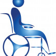 Wheel chair — Stock Vector #3701710