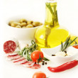 Stock Photo: Still life with olive oil