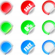 Badges and stickers. Vector set — Stock Vector
