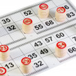 Stock Photo: Lotto game