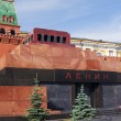 Lenin Mausoleum, Red Square. — Stock Photo