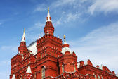 Museo de historia en la plaza roja en moscú — Foto de Stock