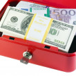 money box — Stock Photo