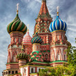 Stock Photo: Cathedral of Intercession (St. Basil's Cathedral)