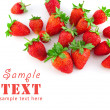 Group of a ripe strawberry — Stock Photo #2852338