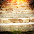 The stone ladder conducting to the sun — Stock Photo #3918464