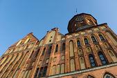 Kaliningrad Cathedral — Stock Photo
