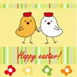 Easter birds couple. Birds couple in love Vintage vector illustration. — Stock Vector