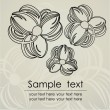 Vintage floral card with place for text. Vector. — Stock Vector #3848412