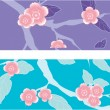 Cherry tree Sakura flowers banners. Vector. — Stock Vector