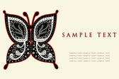Vintage butterfly. Vector. — Stock Vector