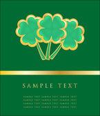 Lucky clover leaves. Vector card. — Stock Vector