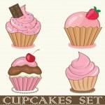 Cupcake. Vector illustration — Stock Vector
