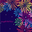 Fireworks. Vector background — Stock Vector #3914651