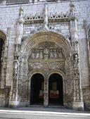 Church Conceição Velha — Stock Photo
