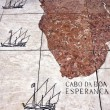 World Map Mosaic - Southern Africa — Stock Photo