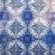 Decorative Tiles (Azulejos) - Stock Photo