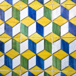 Stock Photo: Decorative Tiles (Azulejos)