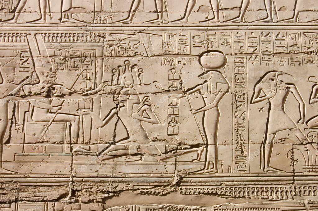 Hieroglyphic Being - The Black Box (Audio Memoirs 1-12)