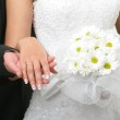 Wedding bouquet — Stock Photo #3471500