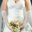 Designer Bride — Stock Photo