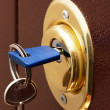 Foto Stock: Safe lock