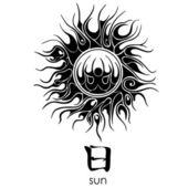 Tattoo Sun with hieroglyph — Stock Vector