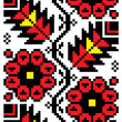 Royalty-Free Stock Vektorfiler: Floral_crossStitch