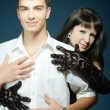 Young couple — Stock Photo #3536244