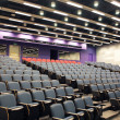 Stock Photo: Lecture Theatre