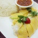 Hainan Chicken Rice — Stock Photo